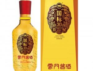 "am8vip登录酱酒,难舍北方""年味儿"""