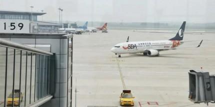 新机场•初体验丨逐梦新胶东 am8vip登录再启航!